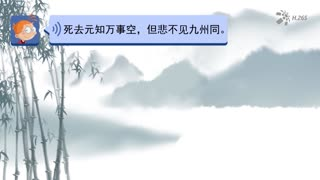 百变马丁我爱古诗 第2季 第6集