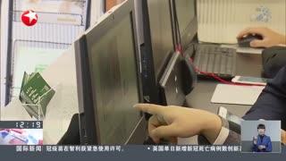 上海:加强销售管理 杜绝楼市不规范现象