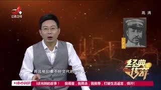 民国奇案录之密谋起义大难临头,是谁冒死救下冯玉祥?