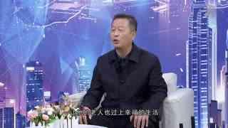 崛起中国_20210110_周东生