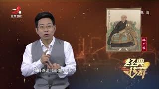 史上第一奇僧之姚广孝48岁之前两耳不闻窗外事,天天闭目打坐