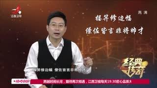 燕云台上奇女子之辽国萧太后和电视剧里描述的一样吗?