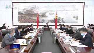 杭州新闻联播_20210122_全市平均累计降水量较历史同期偏少57.5% 各地多措并举保供水