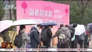 杭州新闻60分_20210123_杭州新闻60分(01月23日)