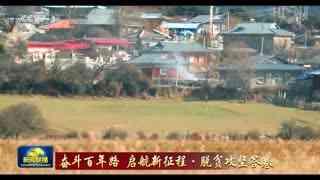 奋斗百年路 启航新征程·脱贫攻坚答卷:西藏解决207万农牧民饮水安全