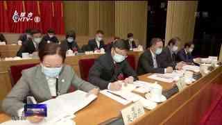 杭州新闻联播_20210125_睿抗2021启动大会在萧山机器人小镇举行