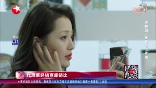 """文娱新天地_20210127_舞蹈很""""出圈"""" 杜淳陷入自我怀疑"""