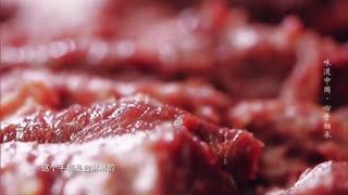 太平肉燕:脆嫩爽滑