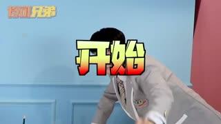 伶可兄弟 第42集
