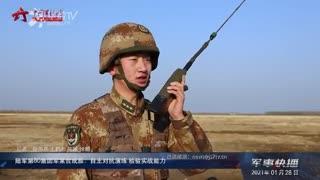 【军事快播】陆军第80集团军某合成旅:自主对抗演练 检验实战能力