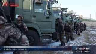 【军事快播】陆军第71集团军某合成旅:雪地大练兵 激发新战士训练热情