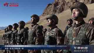 【军事快播】新疆军区某红军团组织战位授衔仪式