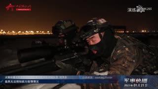 【军事快播】-20℃ 武警特战队员捕歼战斗演练在冬夜展开