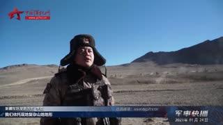【军事快播】零下30摄氏度 雪域高原实弹射击 开火!