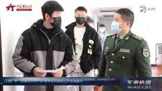【军事快播】江西广丰:防疫征兵两不误 春季征兵体检工作全面展开