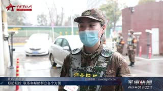 【军事快播】武汉汉阳区民兵应急连开展疫情防控应急演练