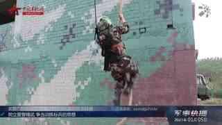 【军事快播】武警各部队开展冬季野营拉练 打响新年第一枪