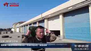 """【军事快播】陆军第72集团军某新兵集训队:在实打实训中""""破茧成蝶"""""""