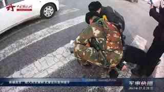 【军事快播】新疆昌吉:路人突发癫痫 武警官兵急伸援手