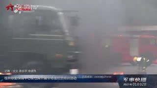 【军事快播】桂林联勤保障中心某仓库开展车场值班员培训活动
