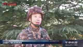 【军事快播】新年开训 陆军第81集团军所属部队同步展开训练