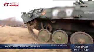 【军事快播】陆军第71集团军:开训即严实 立起为战导向