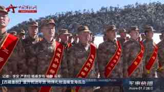 【军事快播】【西藏墨脱】直升机送年货 特殊礼物温暖雪海孤岛