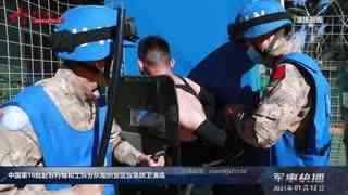 【军事快播】中国第16批赴苏丹维和工兵分队组织营区应急防卫演练