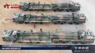【军事快播】陆军第80集团军某旅:全员逐项专业基础考核 检验炮兵训练水平