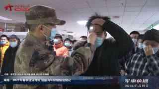 【军事快播】湖南:2021年春季征兵开始 适龄青年积极报名登记