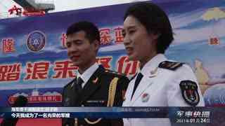 【军事快播】海军某作战支援舰支队为30对新人举行集体婚礼