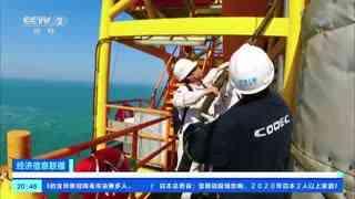 """""""深海一号""""能源站抵达目标海域 2021年6月有望投产"""