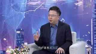 崛起中国_20210129_肖文华