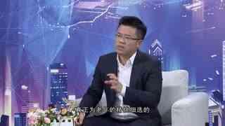崛起中国_20210205_邱建华