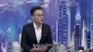 崛起中国_20210131_李扬进