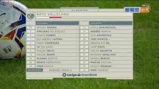 2021西乙联赛第2轮:巴列卡诺-萨瓦德尔