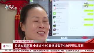 杭州新闻60分_20210209_杭州新闻60分(02月09日)