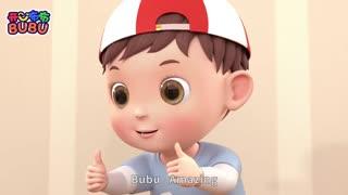 开心布布BUBU 第3集