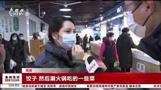 杭州新闻60分_20210211_杭州新闻60分(02月11日)