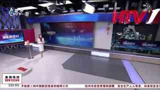 杭州新闻60分_20210212_杭州新闻60分(02月12日)
