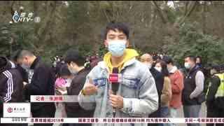 杭州新闻60分_20210216_杭州新闻60分(02月16日)