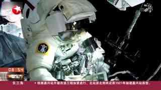 """欧洲航天局:新一轮宇航员招募""""启动"""" 强烈鼓励女性申请"""