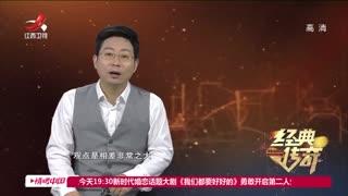 古代奇案大追踪之刘辉如何判刑朝廷争论不休