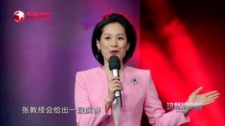 """这就是中国_20190430_""""一带一路"""":机遇和未来"""