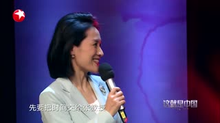 这就是中国_20190305_谈谈中国模式(一)