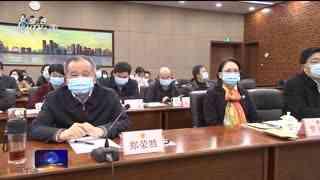 杭州市人大常委会部署推进人大数字化改革工作 李火林参加