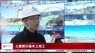 杭州新闻60分_20210220_杭州新闻60分(02月20日)