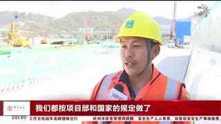 杭州新闻60分_20210221_杭州新闻60分(02月21日)