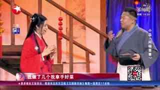 """文娱新天地_20210222_我来看春晚!东方卫视春晚""""有经典"""""""