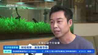 电影大制作背后 中国特效工业在崛起